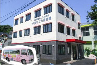 中央ひなた保育園(埼玉県和光市)