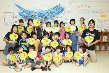 かたつむり学童クラブ栄和(埼玉県さいたま市桜区)