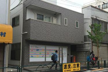 あーす保育園 鷺ノ宮(東京都中野区)