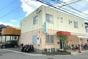 自然保育園(兵庫県伊丹市)