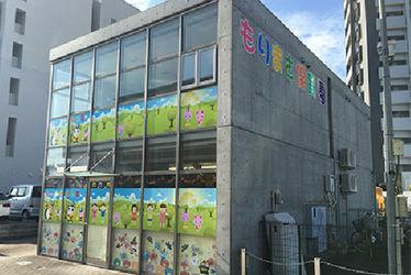 もりまさ保育園(八潮園)(埼玉県八潮市)