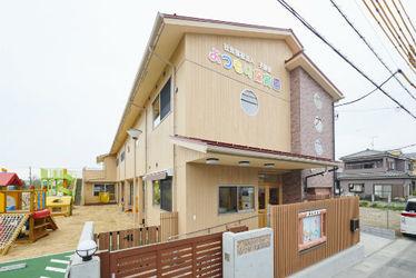 よつもり保育園(埼玉県八潮市)
