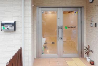 キッズガーデン横浜鶴ヶ峰(神奈川県横浜市旭区)