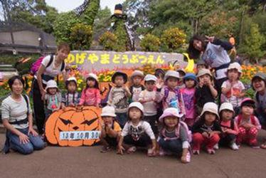 ろぜっと保育園(神奈川県横浜市西区)