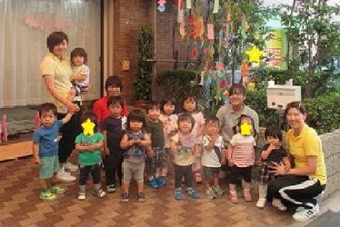 ハンニシゆとり保育園(兵庫県西宮市)