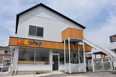 ALL4KIDS チャイルドケア 勝川園(愛知県春日井市)