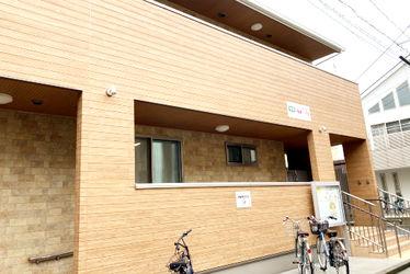 ココファン・ナーサリー綱島(神奈川県横浜市港北区)