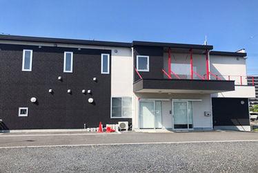 フレンドキッズランド三郷園(埼玉県三郷市)