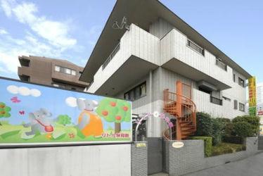 リトル保育園大宮西口(埼玉県さいたま市中央区)