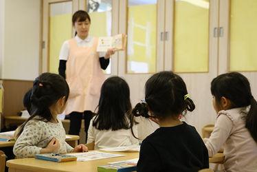 小学館アカデミーりょくえんとし保育園(神奈川県横浜市泉区)