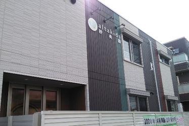 アルタキッズ妙典園(千葉県市川市)