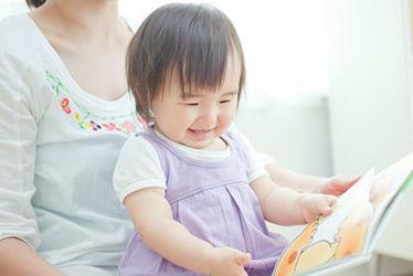 児童デイサービスきらきら江別(北海道江別市)