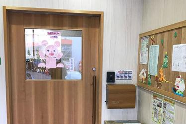キッズアカデミーこぐま園(愛知県名古屋市名東区)