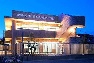 聖華いつき保育園(千葉県流山市)