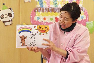 平子幼児園(愛知県名古屋市南区)