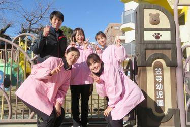 笠寺幼児園(愛知県名古屋市南区)