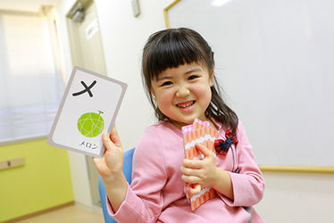 LITALICOジュニア新横浜教室(神奈川県横浜市港北区)