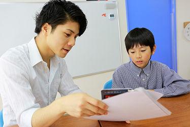 LITALICOジュニアセンター南教室(神奈川県横浜市都筑区)