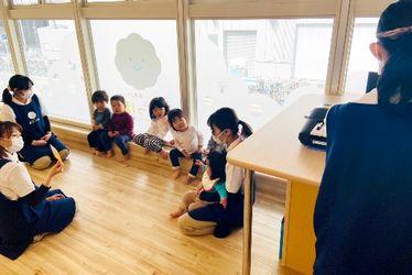 めいてつ保育ステーション名駅ぽっぽ園(愛知県名古屋市中村区)