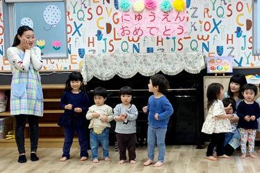 じぶんみらい保育園 江坂(大阪府吹田市)