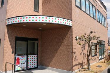 ヤクルトキッズスクール西神戸(兵庫県神戸市西区)