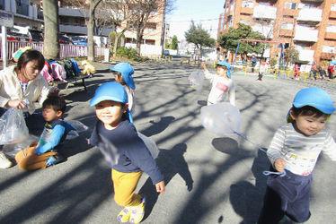 キッズラボ菊名園(神奈川県横浜市港北区)