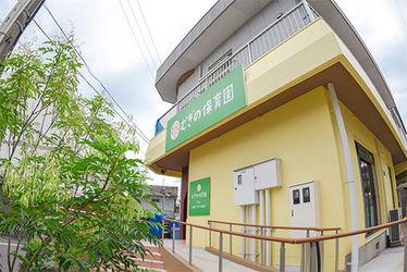 むぎの保育園(福岡県福岡市博多区)