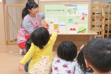 与野本町駅前保育所(おひさま保育園)(埼玉県さいたま市中央区)
