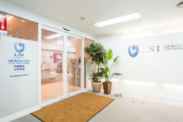 リトルニュートンインターナショナル幼稚舎(広島県広島市中区)