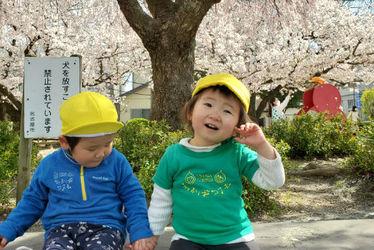 わかばコスモ一社園(愛知県名古屋市名東区)
