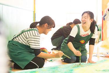 わおわお蒲田本町保育園(東京都大田区)