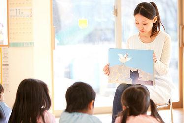 認定こども園桜台いちい幼稚園・保育園(北海道札幌市厚別区)