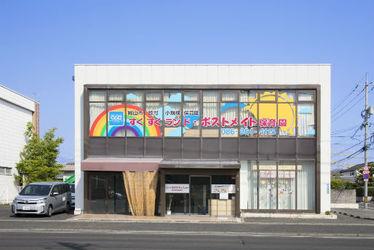 すくすくランドポストメイト保育園(岡山県岡山市南区)