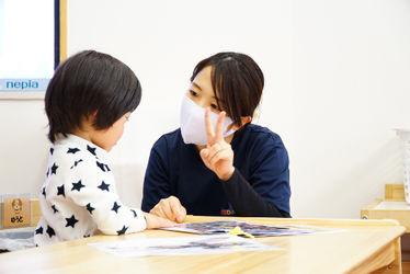 放課後等デイサービスはぴねす東和田(長野県長野市)