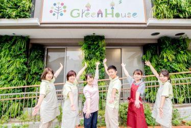 GreenHouse尼崎園(兵庫県尼崎市)