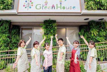 GreenHouse板宿園(兵庫県神戸市須磨区)
