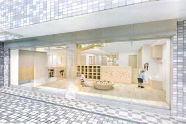 アイアイ会登戸保育園(仮称) (神奈川県川崎市多摩区)