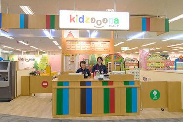 ファンタジーキッズーナ港北店(神奈川県横浜市都筑区)