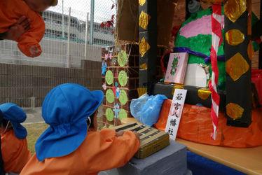 花の木いくみ保育園(愛知県名古屋市西区)