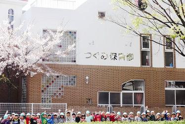 幼保連携型認定こども園つぐみ保育園(兵庫県神戸市西区)