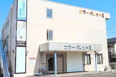 諏訪ぱれっと保育園(宮城県仙台市太白区)