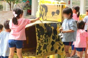 幼保連携型認定こども園 富士見が丘幼稚園(大分県大分市)