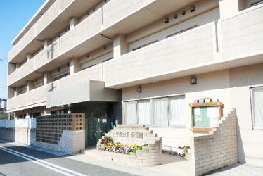 甲南山手保育園(兵庫県神戸市東灘区)