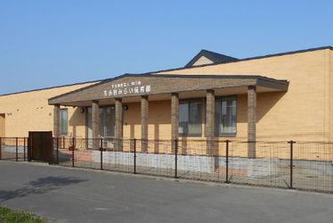 苫小牧みらい保育園(北海道苫小牧市)