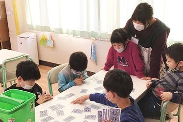 神根小放課後児童クラブ(埼玉県川口市)