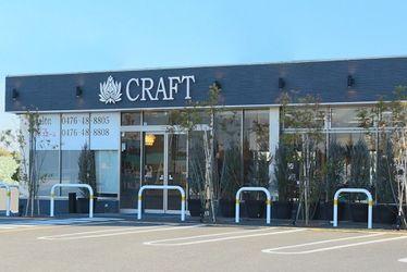 Craft Kid's 西の原店(千葉県印西市)