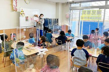 バディスポーツ幼児園はるひ野(神奈川県川崎市麻生区)