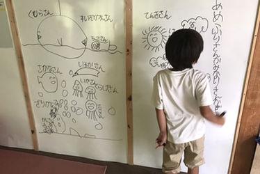 コペルプラス上尾教室(埼玉県上尾市)