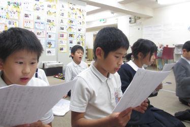 LOVE-KIDS 緑井校(広島県広島市安佐南区)