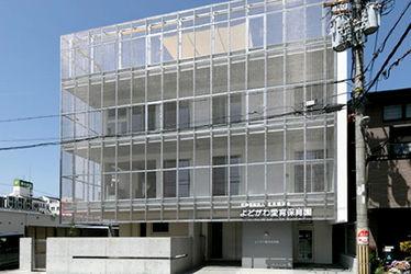 よどがわ愛育保育園(大阪府大阪市淀川区)